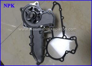China V2403 Kubota Engine Parts / Kubota Engine Water Pumps 17331 - 73030 on sale
