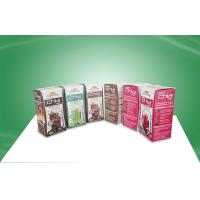 Fruit Juice Paper Packaging Boxes Recyclable with Auto - lock