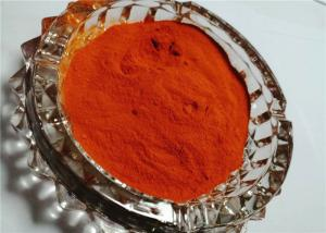 China High Coloring Strength Solvent Dye Powder Solvent Yellow 98 For Modified Resin supplier