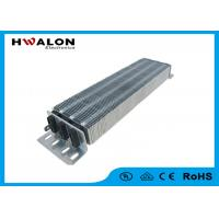 China 50w - 3000w Air Heater Ptc Ceramic Heating Element For Hand Dryer Fan Heater on sale