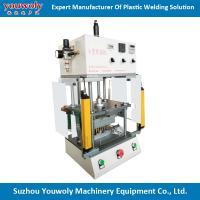Automatic Ultrasonic Plastic Case Welding Machine / File Folder / PP / PVC