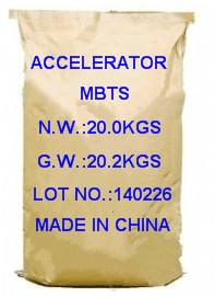 Quality RUBBER ACCELERATOR MBTS(DM) for sale