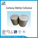 Detergent Grade Sodium Carboxymethyl Cellulose CMC High Viscosity CAS 9004-32-4