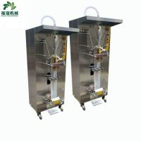 China 1000ml Semi Automatic Liquid Packing Machine For Milk International Sanitation Standard on sale