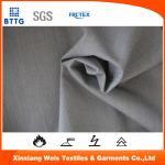 200gsm Inherent FR Fabric