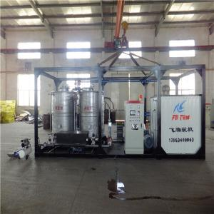 China Modular Bitumen Emulsion Plant 10t / H Output Small Temperature Tolerance on sale