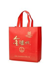 China Top quality  non woven polypropylene bag non woven shopping bag manufacturer on sale