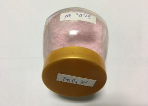 China High Purity Erbium Oxide Powder 2400ºC Melting Point For Polishing Ceramics on sale
