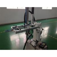 China Rotary Taking - out Swing Arm Robot Cylinder For 50~250T Injection Molding Machine on sale