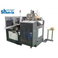 China 60 Pcs / Min Automatic Paper Cup Lid Forming Machine PLC Control High Speed on sale