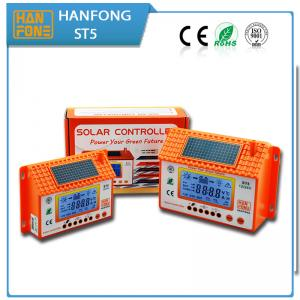 China New model 12V/24V pwm inverter charger and solar charger controller HANFONG on sale