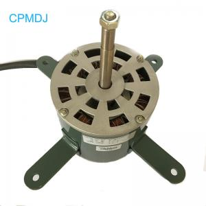 China Centrifugal Fan Motor And AC 1320rpm Air Purifier Motor for Air Conditioning Air Cooling Parts on sale
