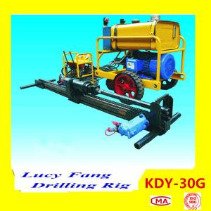 China ChinaMulti-function KDY-30G Mini Horizontal Directional TunnelDrilling Machine On Scaffold on sale