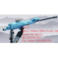 YT series rock drill/ hammer drill /rock drilling machine