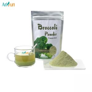 China Pure Taste Broccoli Extract Natural Vegetable Powder For Cancer Treatment  Freeze Dried on sale