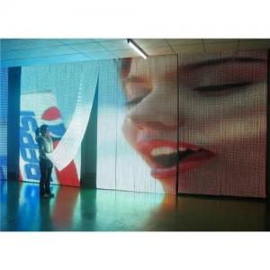 China PH20mm RGB Stage Led Curtain Displays for Brightness with high refresh rate on sale