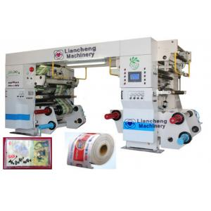 China LC-1050M solventless lamination machine on sale