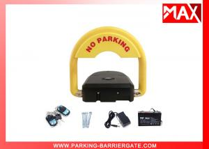China Remote-Controlled Car Parking Lock with Rechargeable Battery on sale