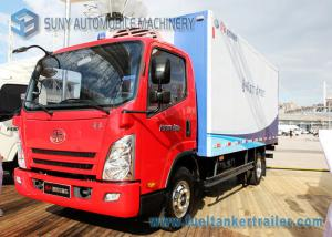 China FAW 5000KG Refrigerated Van Truck Red Sea Food Transport Truck on sale
