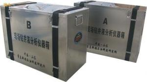 China Type A Drilling Mud Testing Equipment Move Flexibly With Znn-d6 / Gj-3s on sale