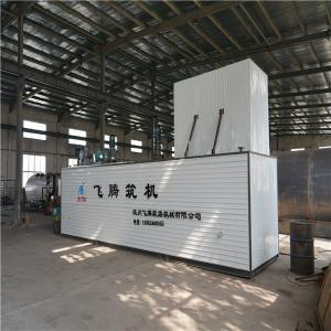 China Asphalt Mixer Plant Bitumen Melting Machine Powerful With Lifting System on sale