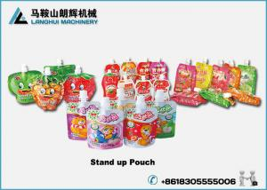 Quality Standup Pouch Automatic Filling and Capping Machine For Cosmetic | Shampoo for sale