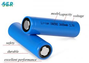 China High Drain Battery Rechargeable Lithium Ion 18650 3.7V 2600mah For Lamps / Lanterns on sale