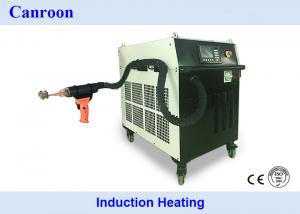 China Mobile Induction Heating Welding Machine for Brazing Flat Copper Wires of Electric Motor on sale