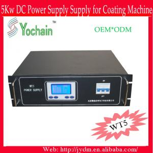 China DC Power Supply 5Kw wholesale on sale