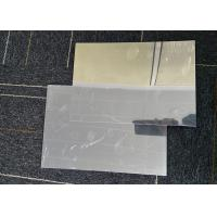 China Heat Reflector Polished Aluminum Sheet 100 - 2650mm Width For Solar Reflector on sale