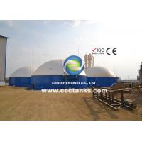 China Non Adhesive Anaerobic Digester Tank For Wastewater , Salt Water Easy To Clean on sale