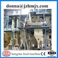 2014 new design and hot sale biomass wood pellet machine/wood pellet production line
