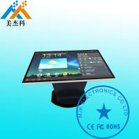 43Inch Tea Table OS System High Brightness 500CD FUll HD LG Capacitive Touch Screen