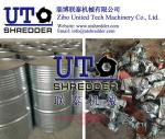 high capacity metal cans crushing machine, waste iron bottle shredder, double shaft shredder, high efficiency, low noise