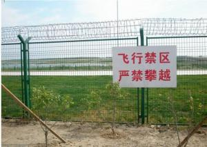 China Anti Climb / Cut Security Barbed Wire FencingGal / Spray Painted 50x100mm Mesh on sale