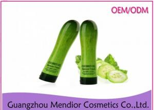 China Smooth Brightening Natural Face Masks Cucumber Face Mask For Sensitive Skin on sale