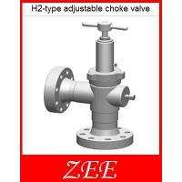 H2 adjustable choke valve,wellhead valves,orifice diameter 1