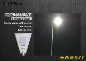 China 60W All-in-One LED Solar Street Lights With Lithium Battery 36AH , Solar Street Lamp on sale