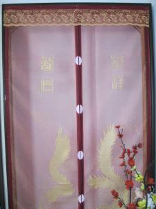 China New invented magnetic fly screen on sale