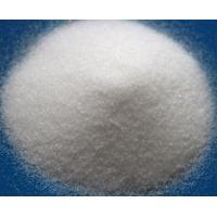 China 13235-36-4 Micronutrient Fertilizer White Crystalline Powder on sale
