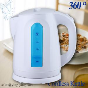 China KitchenArt Safe Electric Water Heater Electric Water Kettle JUG NEW SDH202 1.8 LITRE Electric Water Boiler NEW in 2014 on sale