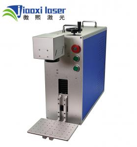 China China factory price portable laser marking machine for PCB Metal 20W on sale