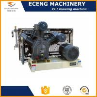Cast Iron Structure Small Portable Air  Compressor With Belt Transmission