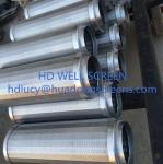 8 5/8inch galvanized steel Ladder-like wire johnson screen/water well screens in water and oil well