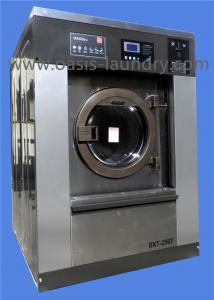 OASIS 28kgs Soft Mount Coin Op/Token op/Card op Washer