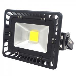 China 160LM/W Rechargeable LED Floodlight AC 220V LED Flood Light Bulbs HKV-FS350-W080 on sale