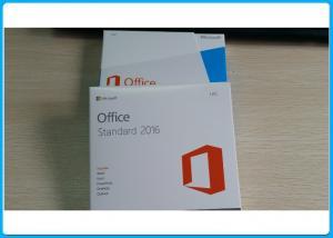 microsoft office standard 2016 key