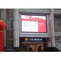 Aluminum IP67 P16mm Outdoor LED Advertising Signs , Video LED Display