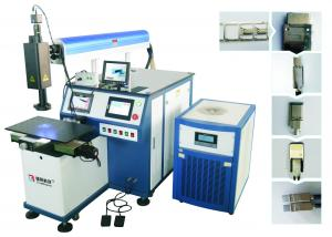 China High frequency portable aluminium welding machine,aluminium laser welding machine on sale