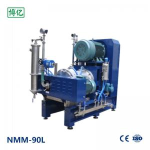 China Auto PIN Type Mill Paint Mixing High Speed Dispersion?Low Energy Consumption? on sale